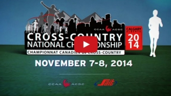 video-from-the-2014-ccaa-championships-hosted-by-sait