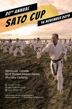 20th Annual Sato Cup