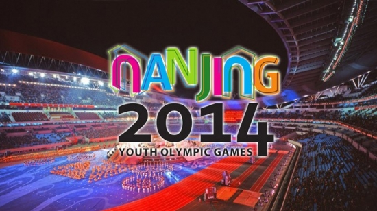 nanjing-youth-olympic-games-live-stream-information