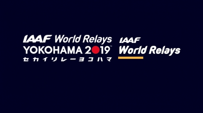 iaaf-world-relays-live-stream-results