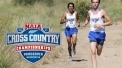 naia-cross-country-champs