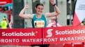 toronto-waterfront-marathon-canadian-marathon-champs
